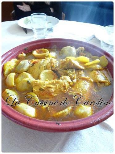 cuisine de sousou recettes sousoukitchen vos réalisations 3 sousoukitchen