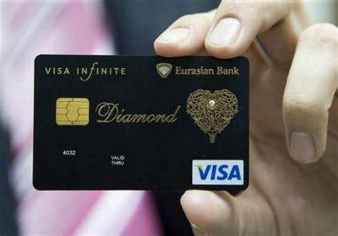 best credit cards best credit card designs xcitefun net