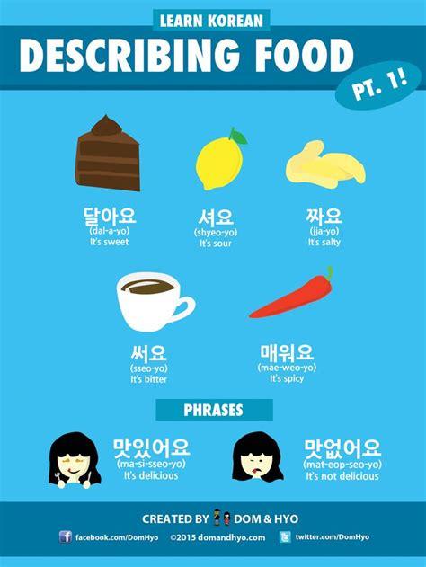 Describing Food In Korean  Learning Korean  Pinterest  Korean, Food And Korean Language