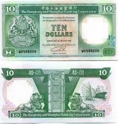 Hong Kong Currency Paper Money
