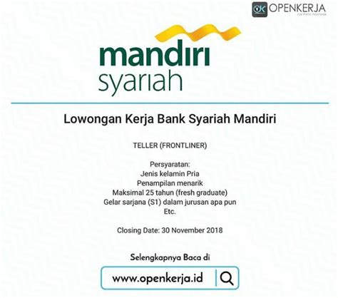 pengumuman lowongan pekerjaan bank mandiri syariah