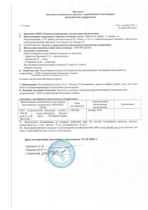 Государственные услуги в республике татарстан. услуги утверждение нормативов технологических потерь при передаче тепловой.