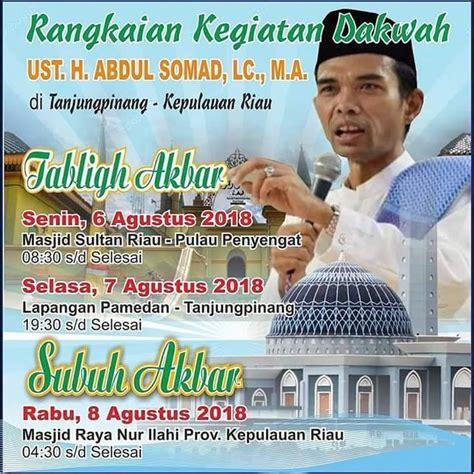 Jadwal Ustadz Abdul Somad Agustus 2018