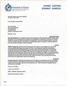 awesome format for interview call letter With interview call letter template