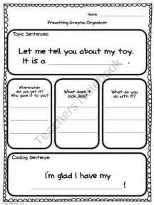 2nd grade writing topics The best collection of free 2nd grade writing prompts and second grade essay topics.
