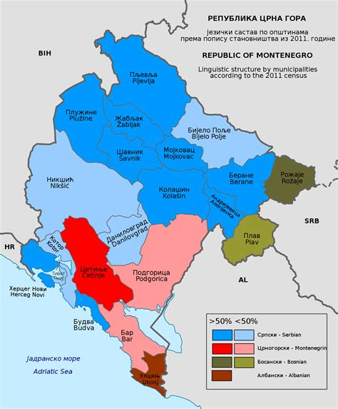 Interactive map online, to help navigate the city, whether you're walking, biking, driving or taking the train. File:Linguistic map of Montenegro by municipality.svg ...