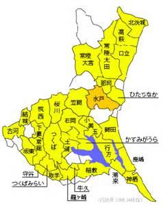 茨城県:... 茨城 県 茨城 県 の 地形 地盤