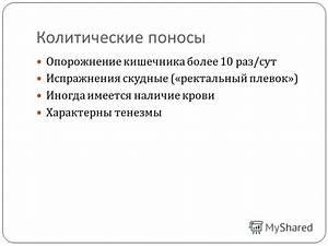 Подушка от геморроя бублик 900 рублей