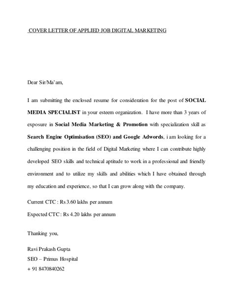 COVER LETTER OF APPLIED JOB SEARCH ENGINE OPTIZEMER