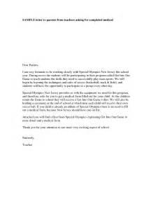photos of new teacher introduction letter to parents sample teacher