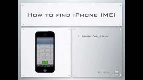 how to find iphone iphone imei how to get iphone imei or find imei number