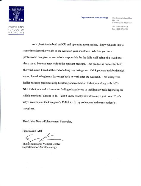 7 letter of recommendation student academic