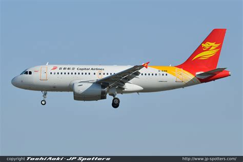 Capital Airlines / Airbus A319-133 / B-6417 (cn 4529)