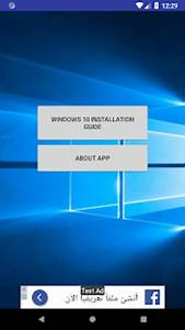 Windows 10 Installation Guide For Android