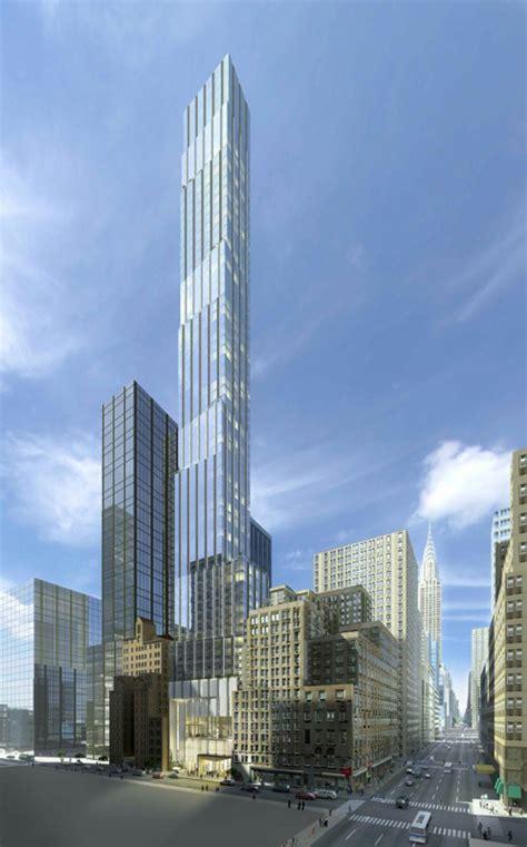 Kaos New York Abu Slim the centrale the skyscraper center