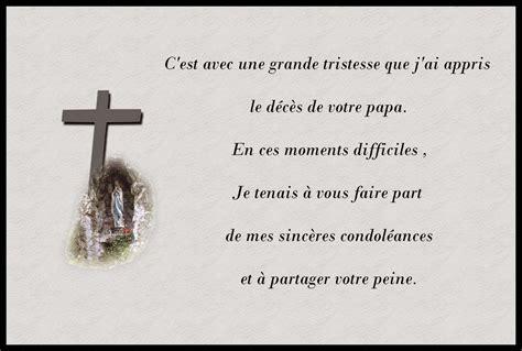 modèle carte de condoléances modele message condoleances anglais