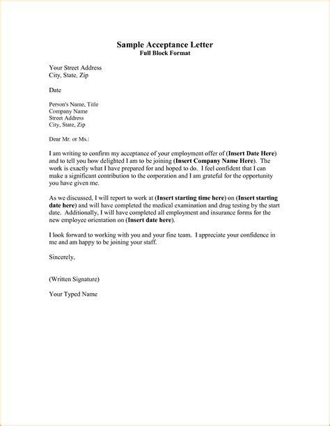 sample acceptance letter full block format  street