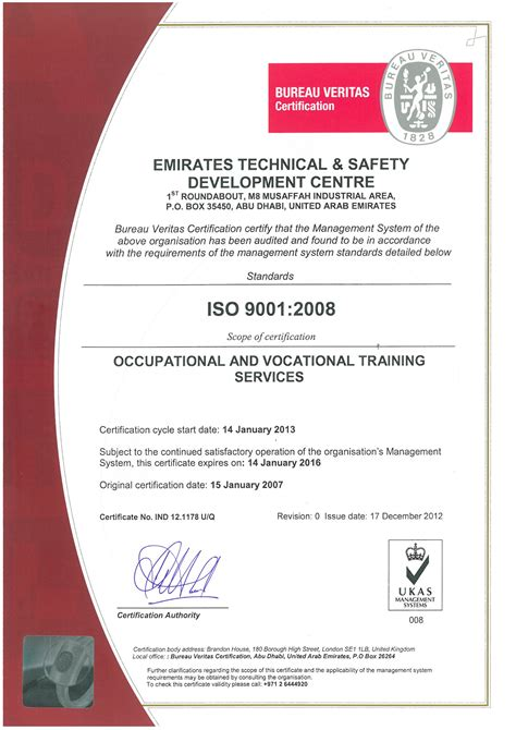 bureau cargo welcome to emirates technical safety development centre