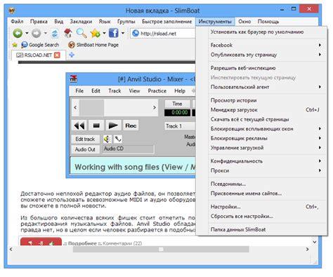 Slimboat Web Browser by Slimboat Web Browser 1 1 31 Hersiloda S