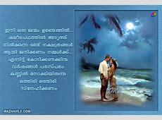 Viraham Malayalam Love Letters New Calendar Template Site