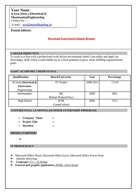 Simple Resume Exles by 12814 Simple Resume Format For Freshers In Word File
