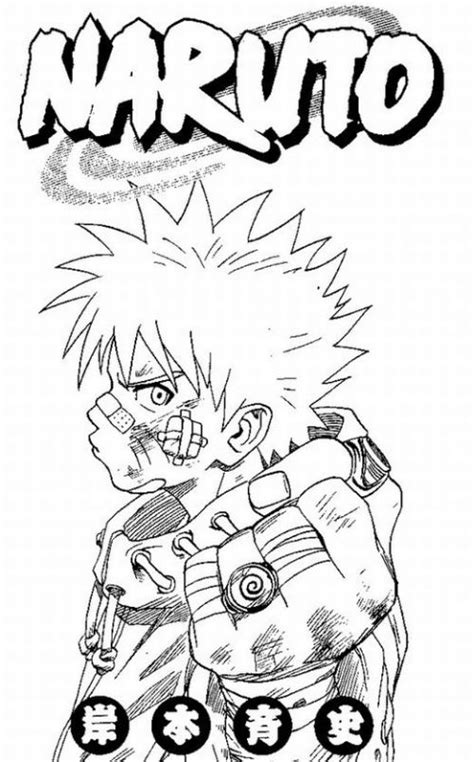 naruto coloring pages fantasy coloring pages