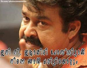 funny facebook malayalam picture comments | Facebook Photo ...
