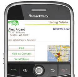 cell phone white pages whitepages mobile for blackberry smartphones crackberry