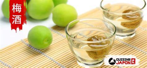 alcool cuisine umeshu alcool de prunes japonais cuisine japon