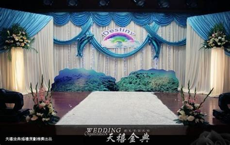 Ice Silk Elegant royal blue Wedding Backdrop 3m*6m Wedding