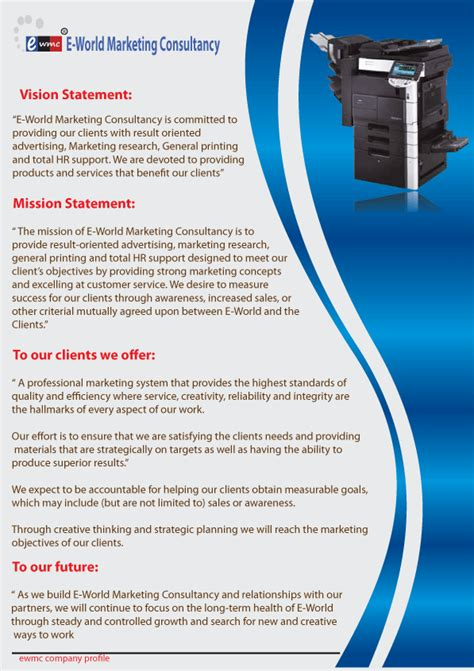E Marketing Company by E World Marketing Consultancy Vator Profile