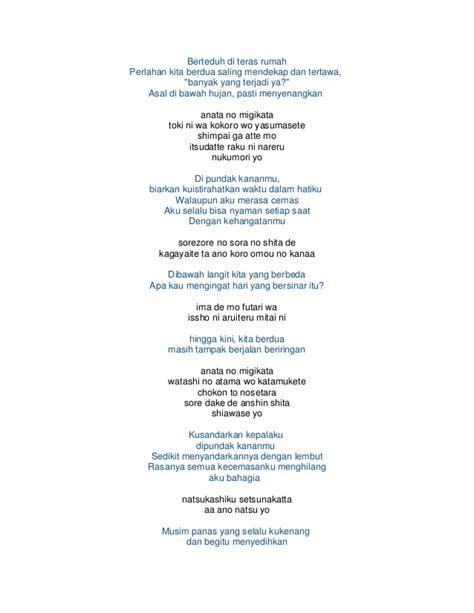 bahagia itu lirik lagu