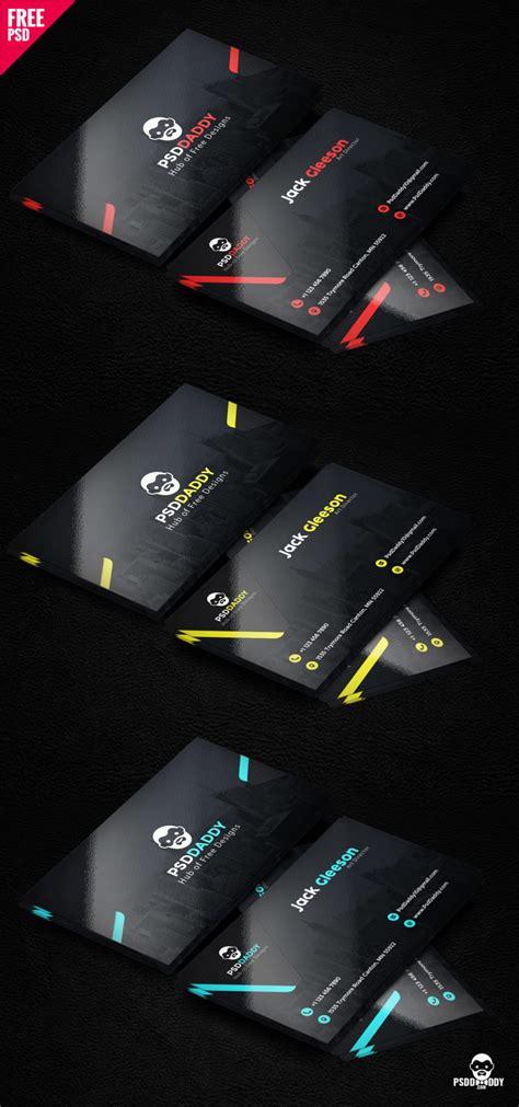 designer business card bundle psd psddaddycom