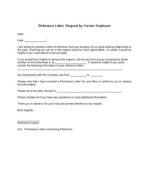 request for letter of recommendation written reference for employee letters free sle letters 27549