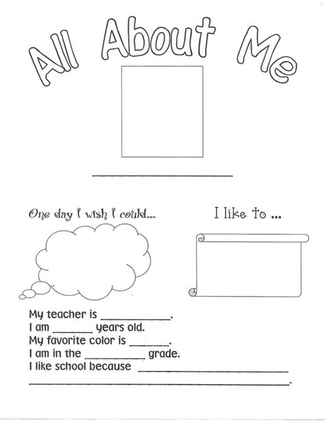 free printable all about me worksheets for color on