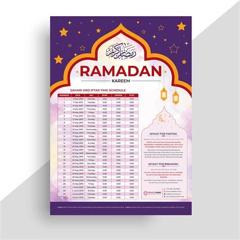 ramadan kareem calendar design islamic calendar  sehri