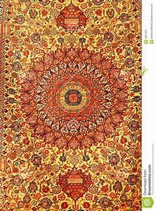 Persische Teppiche Arten : persische teppiche stockbild bild von fertigkeit verzierung 3847397 ~ Sanjose-hotels-ca.com Haus und Dekorationen