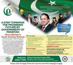 Prime Minister's Youth Training / Internship Program 2016 ...