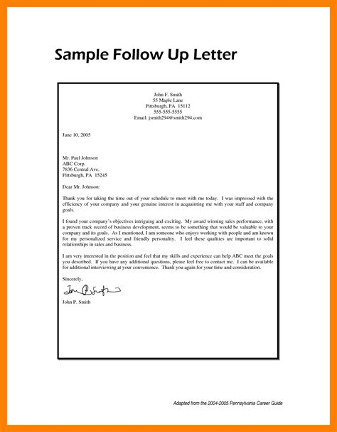 follow up letter for application rental probably ml