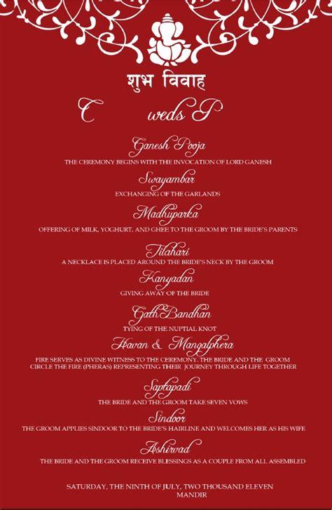 mehndi invitation wording hindu wedding musings from an american nepali household