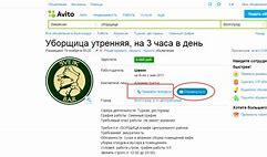 Сколько платят в москве детское пособие до 14 лет