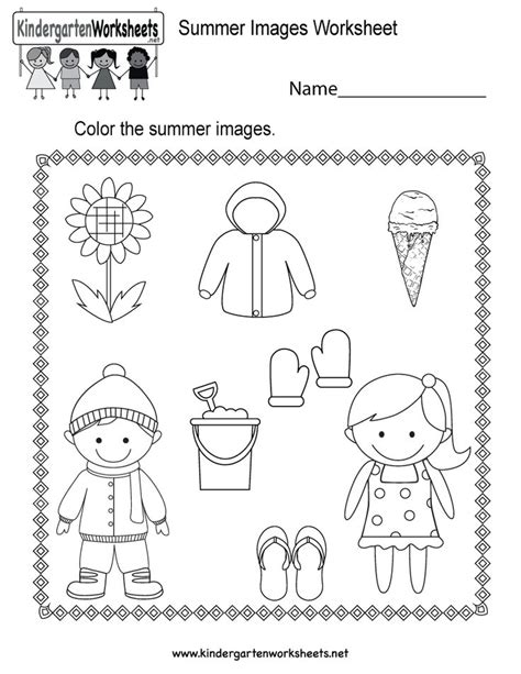 10 Best Summer Worksheets Images On Pinterest