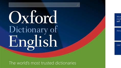 Download Oxford Dictionary Of English 2.2.0.7