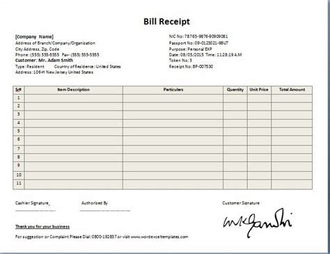 bill receipt template free 17 bill receipt templates free printable word excel