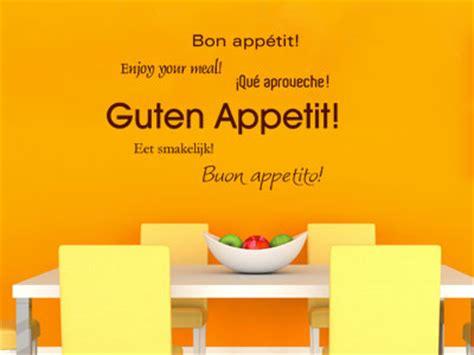 Appetit französisch