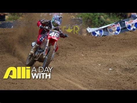motocross racing videos youtube alli motocross videos a day with alex martin racing