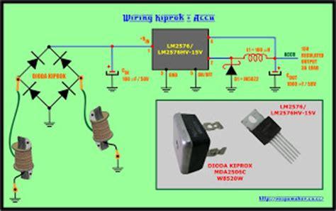 kumpulan skema elektronika power supply