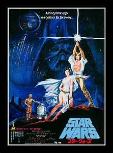 Poster Star Wars : star wars cinemasterpieces japanese original movie ~ Melissatoandfro.com Idées de Décoration
