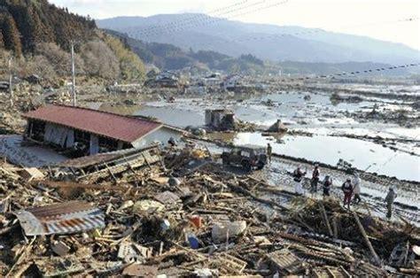 tremblement de terre au japon mars 2011 images