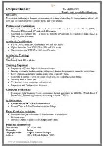 cv format for mca freshers pdf to excel free resume sles for freshers pdf do my assignment for money do my essay and research